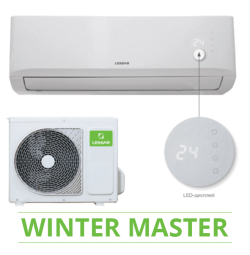 Сплит-системы Lessar WINTER MASTER Cool+